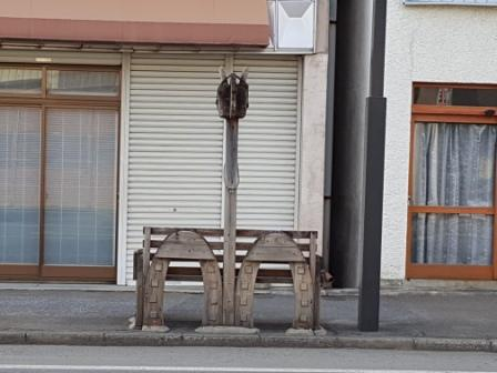Horse motif seat - rear view in Tono, Iwate, Japan